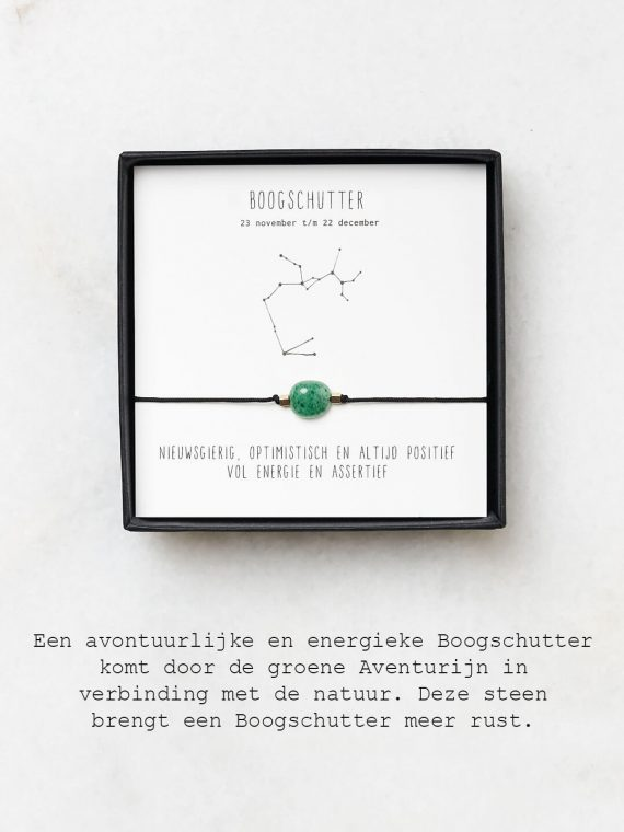 W.-BOOGSCHUTTER-ARMBAND