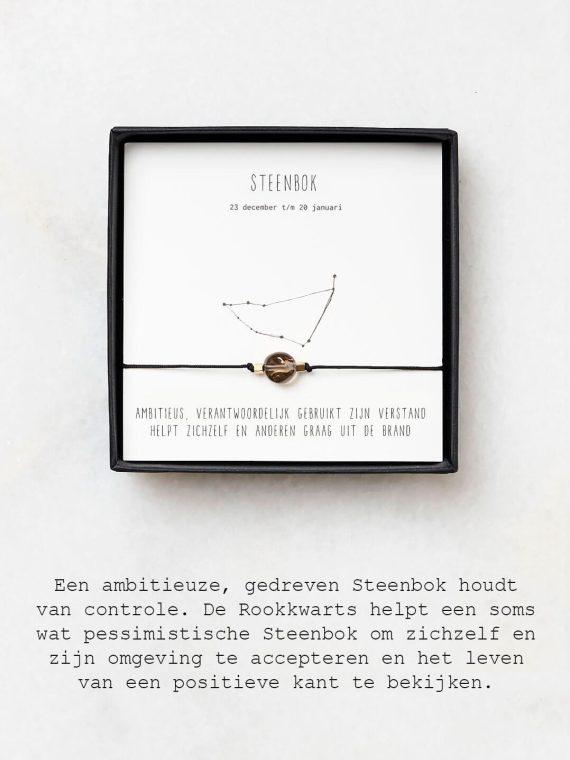 W.-STEENBOK—ARMBAND