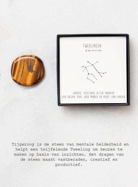 W.-TWEELINGEN—-STEEN